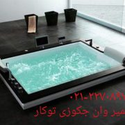تعمیر وان جکوزی در تهران کرج09121507825